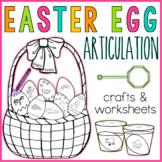 Easter Egg Articulation Crafts and Worksheets