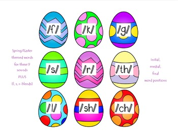 Easter Egg Articulation [f, v, k, g, l, sh, ch, s, r, th and blends]