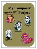 Easter Egg Brown Bag Composer Project