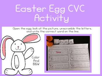 Easter Egg CVC Activity