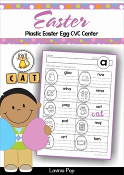 Easter Egg CVC Literacy Center FREE