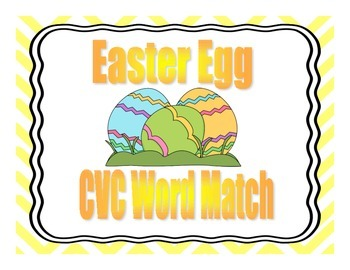 Easter Egg CVC word match