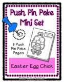 Easter Egg Chick - Push Pin Poke No Prep Printable - 6 Pic