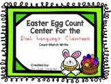 Easter Egg Count for the Dual Language Classroom