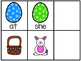 Easter Egg Fry's First 50 Sight Word Game