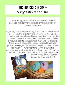 Easter Egg Hunt - 3rd Grade Aligned Math Word Problems