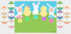 Easter Egg Hunt: Addition Facts 1-12 (Great for Google Classroom)