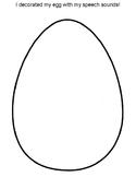 Easter Egg Initial S-Blends