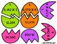 Easter Egg Multiplication Puzzles