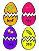 Easter Egg Reading & Writing Long Vowel Pattern Words Matc