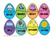 Easter Egg S Blend Puzzles