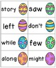 Easter Egg Sight Words! Bundle of Fry Lists 1-3