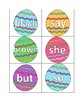 Easter Egg Sight Words (Dolch Primer List)