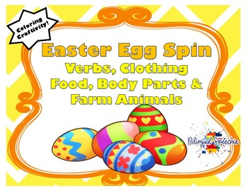 Easter Egg Spin Verbs, Clothing and Farm Animals!