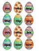 Easter: Egg-citing Memory Rhyme