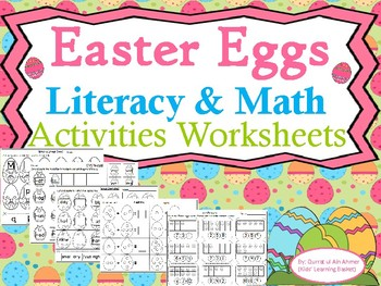 Easter Eggs Literacy and Math Activities Worksheets