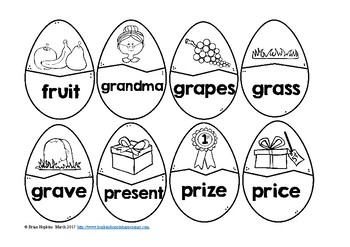 Easter Eggs R Blends Puzzles