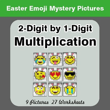 Easter Emoji: 2-digit by 1-digit Multiplication Color-By-Number Math Mystery Pictures