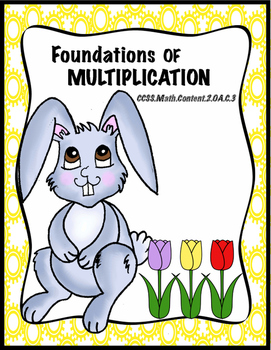 Easter - Foundations of Multiplication for 2nd Grade