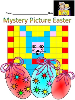 Mystery Picture - Easter