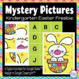 Easter Freebie Kindergarten Mystery Picture - Google Class