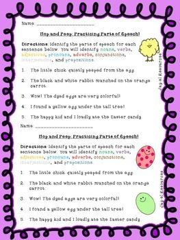 Easter Freebie: Parts of Speech!