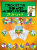 Spring - Easter Fun Activity - Color By Sight Words