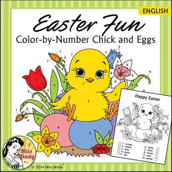 Easter Fun Color by Number Chick and Eggs Coloring Worksheet
