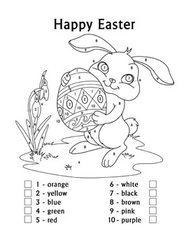 easter fun color by number easter bunny coloring worksheets by miss mindy. Black Bedroom Furniture Sets. Home Design Ideas