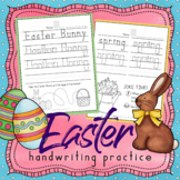 Easter Handwriting Without Tears Practice Sheets Homeschool Easter writing