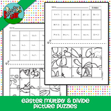 Easter Holiday Multiplication & Division Picture Puzzles