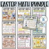 Easter Math Bundle