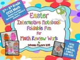 Easter Interactive Foldable Math Fun Review