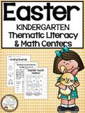 Easter Kindergarten Activities