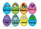 Easter Eggs L Blends Puzzles