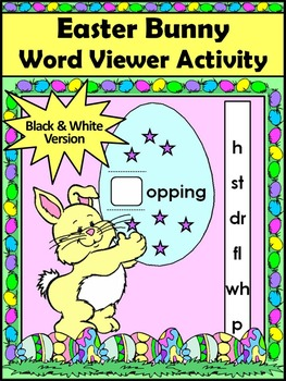 Easter Language Arts Activities: Easter Bunny Word Viewer Spelling Activity