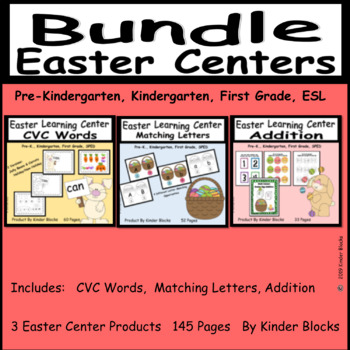 Easter Literacy Centers Bundle