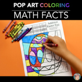 Easter Activities: Easter Math Fact Coloring Sheets