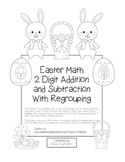 """Easter Math"" 2 Digit Subtract & Add With Regrouping - Common Core! (black line)"