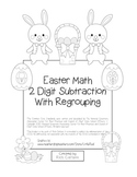 """Easter Math"" 2 Digit Subtraction With Regrouping - Common Core! (black line)"