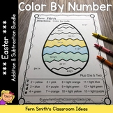 Color By Numbers Easter Eggs Addition and Subtraction Bundle