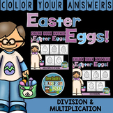 Color By Numbers Easter Eggs Multiplication and Division