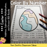 Color By Numbers Easter Eggs Addition Subtraction Multiplication and Division