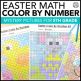 5th Grade Easter Activities: 5th Grade Easter Math (Color-by-Number)