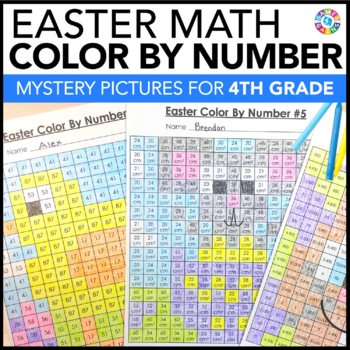 4th Grade Easter Activities: 4th Grade Easter Math (Color-by-Number)