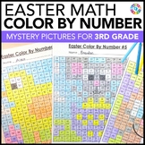 3rd Grade Easter Activities: 3rd Grade Easter Math (Color-by-Number)