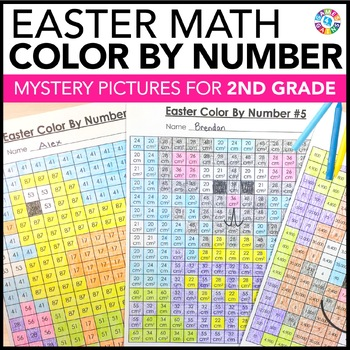 2nd Grade Easter Activities: 2nd Grade Easter Math (Color by Number)
