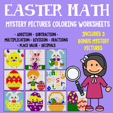 Stem Activity Easter Math Coloring Sheets, Mystery Picture April Math Worksheets