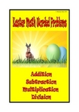 Easter Math Activities Worded Problems Fractions Decimal Percent 5th 6th