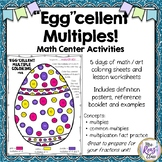 Easter Math Activity- Color Common Multiples - Easter Coloring Math Center